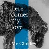 Mr.Childrenの配信限定シングル「here comes my love」