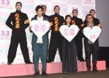 映画『プリンシパル〜恋する私はヒロインですか?〜』の全恋応援イベントに出席した(前列左から)小瀧望、黒島結菜、篠原哲雄監督 (C)ORICON NewS inc.