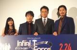 """船越英一郎「""""SNSで""""拡散して」と出演作PR 『劇場版Infini-T Force』完成披露"""