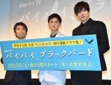 (左から)森義隆監督、高良健吾、城田優 (C)ORICON NewS inc.