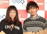 姉・宮城舞(左)の結婚&妊娠を祝福した宮城大樹 (C)ORICON NewS inc.