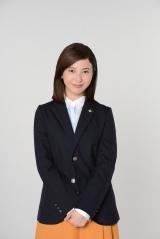 4月スタートの日本テレビ系連続ドラマ『正義のセ』に主演する吉高由里子 (C)日本テレビ
