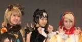 2.5次元舞台『あにてれ×=LOVEステージプロジェクト「けものフレンズ」』囲み取材に出席した=LOVE (C)ORICON NewS inc.