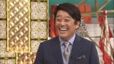 16日深夜に日本テレビで放送される『坂上忍と○○の彼女』(関東ローカル)に出演する坂上忍(C)日本テレビ