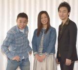 (左から)太田光監督、尾野真千子、草なぎ剛 (C)ORICON NewS inc.