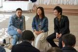 (左から)太田光監督、尾野真千子、草なぎ剛