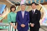 『とくダネ!』に出演が決まった山崎夕貴アナ(左)とメインMCの小倉智昭氏、MCの伊藤利尋アナ(C)フジテレビ