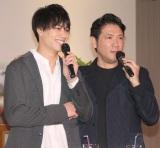 『ブリリア ショートショート シアターオンライン』開設記念イベントに出席した(左から)鈴木伸之、別所哲也 (C)ORICON NewS inc.