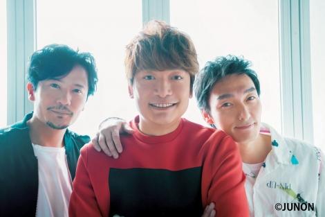 サムネイル 『JUNON』4月号に登場する(左から)稲垣吾郎、香取慎吾、草なぎ剛