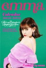 emma、初カレンダーをプロデュース