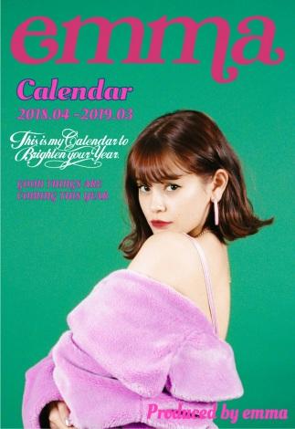 サムネイル emma自ら企画プロデュースした初のオフィシャルカレンダー『emma  Calendar2018.4-2019.3』(3月26日発売)(C)SDP