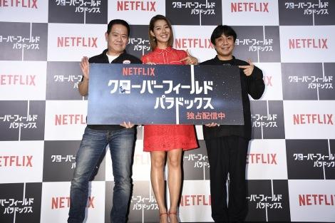 (左から)イベントに出席したFUJIWARA原西、すみれ、岩田和明氏