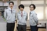 次回の『LIFE!〜人生に捧げるコント〜』は3月2日放送。コント「ぼくが働く理由」に中村倫也が出演(C)NHK