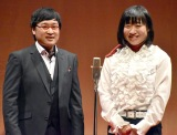 結成15年で初単独ライブ『他力本願』を行った南海キャンディーズ (C)ORICON NewS inc.