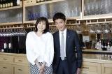 木村拓哉・山口智子、『ロンバケ』以来22年ぶり再共演に喜びのハグ 『BG』で元夫婦役