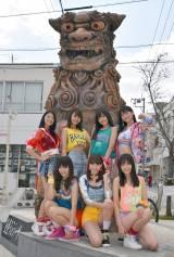 沖縄出身の7人組ダンスボーカルグループChuning Candy (C)ORICON NewS inc.