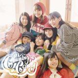 Chuning Candyのデビューシングル「Dance with me」初回盤(3月21日発売)