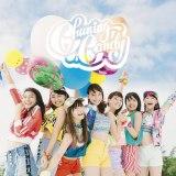 Chuning Candyのデビューシングル「Dance with me」通常盤(3月21日発売)