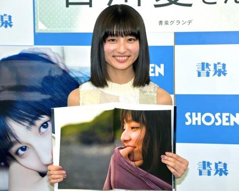 サムネイル 1st写真集『i』発売記念握手会を開催した吉川愛 (C)ORICON NewS inc.