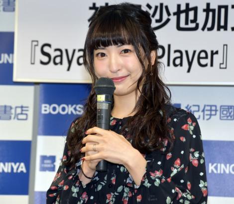サムネイル プライベートブック『Saya Little Player』発売記念イベントを開催した神田沙也加 (C)ORICON NewS inc.