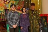 (左から)山内ケンジ監督、中島セナ、香取慎吾=映画『クソ野郎と美しき世界』撮影現場囲み取材