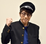 田村淳、青学「全学部入試」不合格 個別学部入試でリベンジ目指す