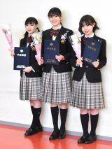 さらなる飛躍を誓ったX21(左から)松田莉奈、小澤奈々花、籠谷さくら (C)ORICON NewS inc.