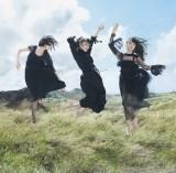 Perfume、新曲ジャケ写はグアムで撮影 特典映像に映画『ちはやふる』キャスト登場