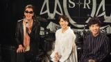 (左から)鮎川誠、石橋静河、福山翔大(C)NHK