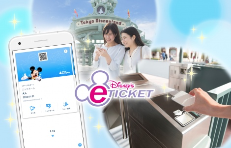 サムネイル 「ディズニーeチケット」の新サービスを開始 (C)Disney