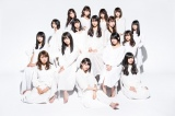 4月4日に18thシングルをリリースするNMB48(C)NMB48