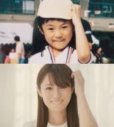 幼少期のキュートな姿を披露した深田恭子