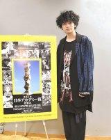 映画『君の膵臓をたべたい』について語ってくれた (C)ORICON NewS inc.