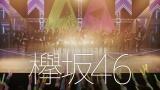 新曲をパフォーマンスするNTTドコモCM「欅坂で会合」篇