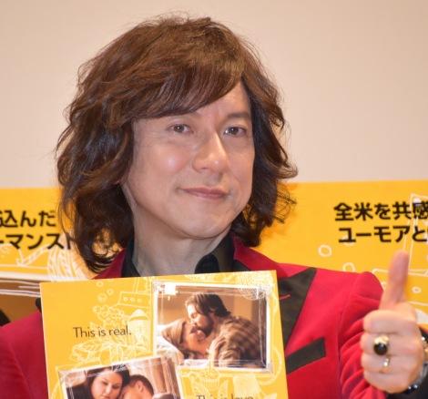 ダイアモンド☆ユカイ=海外ドラマ『THIS IS US/ディス・イズ・アス 36歳、これから』DVDリリース記念トークショー (C)ORICON NewS inc.
