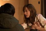 金曜ナイトドラマ『ホリデイラブ』あざとすぎて恐い井筒里奈を熱演する松本まりか(C)テレビ朝日