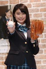 国民的美少女特別賞・玉田志織、センバツ応援イメージキャラクターに決定 キュートなキャッチボールも披露