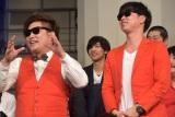 プロジェクト「吉本坂46」が始動会見に出席した8.6秒バズーカー (C)ORICON NewS inc.