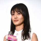 水谷果穂=映画『honey』スペシャルイベント(C)ORICON NewS inc.