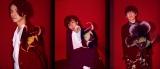 RADWIMPS、輪廻転生を花で表現 映画『空海』挿入歌MV公開