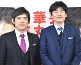 博多華丸・大吉が『あさイチ』新司会者に (C)ORICON NewS inc.