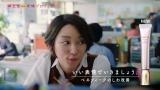 杏がWeb動画『資生堂表情劇場』で演じている「木曜と思ってたら金曜じゃん!の表情」