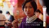 杏がWeb動画『資生堂表情劇場』で演じている「パクチーはやっぱりパクチーだった時の表情」