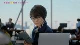 真木よう子がWeb動画『資生堂表情劇場』で演じている「休憩中でも仕事がデキる感を出す表情」