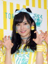 『2018年「TORACO」応援隊長就任記者会見』に出席したNMB48山本彩 (C)ORICON NewS inc.