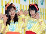 『2018年「TORACO」応援隊長就任記者会見』に出席したNMB48の谷川愛梨(左)、城恵理子(右)(C)ORICON NewS inc.