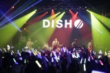 ニューシングル発売記念イベントを開催したDISH//