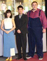 NHK BSプレミアム連続ドラマ『弟の夫』の会見に出席した(左から)中村ゆり、佐藤隆太、把瑠都 (C)ORICON NewS inc.
