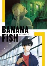 7月よりノイタミナほかで放送開始、アニメ『BANANA FISH』第1弾キービジュアル(C)吉田秋生・小学館/Project BANANA FISH