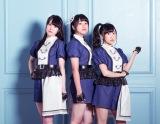 主題歌を担当する「Run Girls, Run!」 (C)ORICON NewS inc.